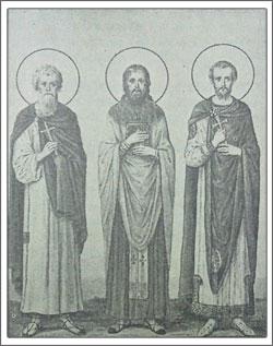 Святые мученики: Кирин, Валентин, Астерий